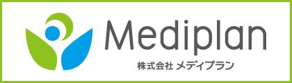株式会社メディプラン